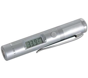 Temperatūros matuokliai