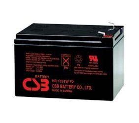 CSB-HR1251W.JPG
