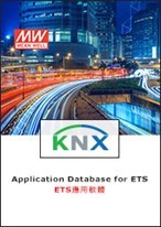 KNX programų duomenų bazė